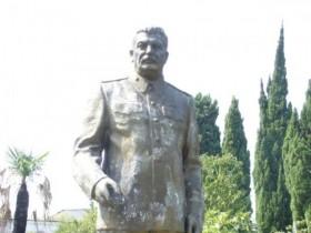 монумент,Сталину