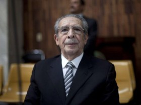 Хосе Эфраин Риос Монтт