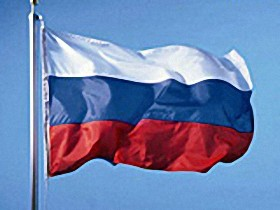 рф