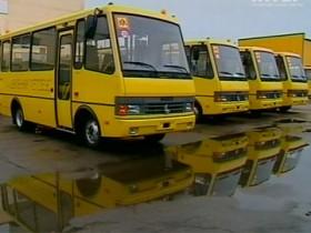 Вице-президент требует проведения платформы «Школьный автобус»