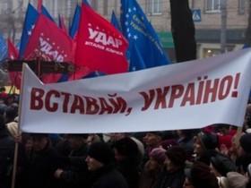 возникай украина