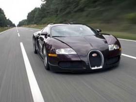 дорогостоящие авто
