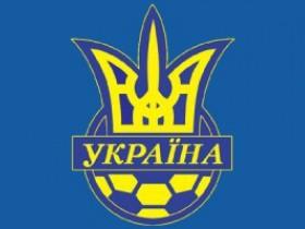 Команды Украины
