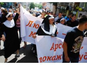 монахини с баннером