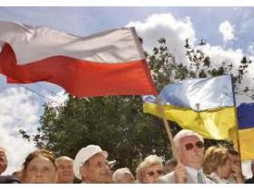 разрешительный центр Польши