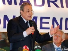 "Вице-президент ""Реала"" официально назвал об уходе Моуриньо"