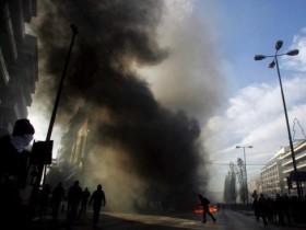 греция,массовые волнения
