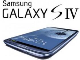 Галакси С4