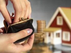 налог на жилище