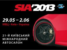 SIA'2013
