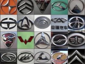 китайские машины