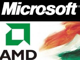 Майкрософт и AMD