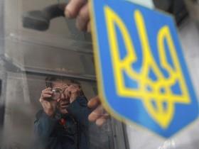 выборы,украина