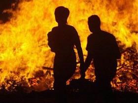 пожар,люди на пожаре