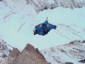 скачок с горы