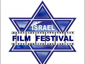 Пир Израильского кино