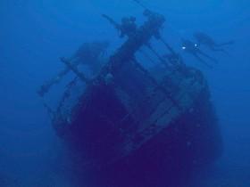 затонувший,фрегат