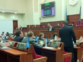 Большинство в Киевсовете решило продлить деятельность