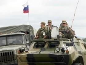 отечественные войска
