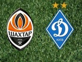 Шахтер и Динамо будут играть против Зенита и Спартака