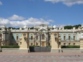мариинский,дворец