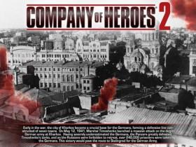 Сегодня открывается доступ к бета-тесту Company of Heroes 2