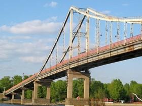 пешеходный,мост