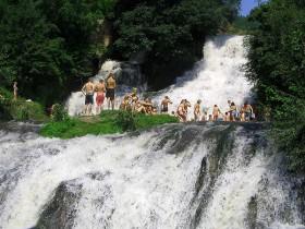 Джуринский водный порог