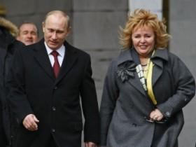 Путины