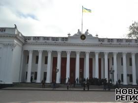 Одесская мэрия