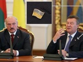 знак украины из камней