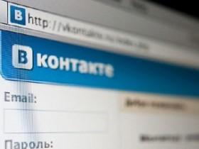 """""""ВКонтакте"""" не будет кинофильмов, однако будет музыка"""
