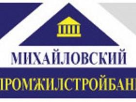 На Украине был замечен свежий банк