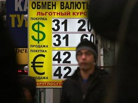 обменный пункт