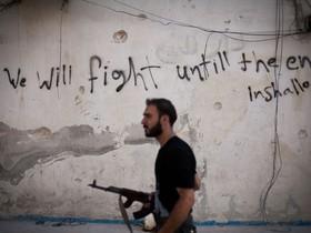 Сирийская обструкция