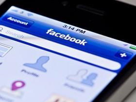 Ошибка Фейсбук объявила замкнутую информацию клиентов