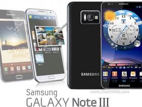 «Самсунг» Галакси Note III
