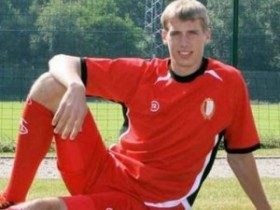Славянский футболист скончался напрямую на тренировке перед матчем