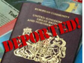 депортация