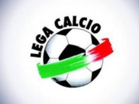 футбольный клуб Италии