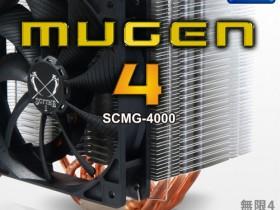 Scythe Mugen 4