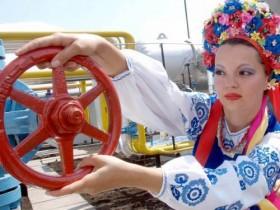 """""""Газпром"""" оплатил транзит газа через Украину на два года"""