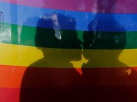 гомосексуал