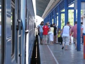 платформа,поезд