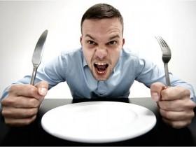 голод