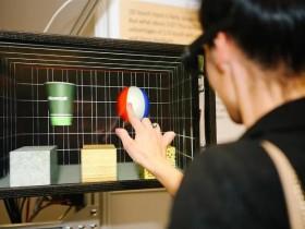 Жидкокристаллический 3D-экран