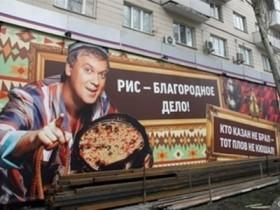 На бар Светлакова сообщили жалобу Главе Януковичу
