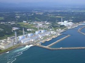 АЭС «Фукусима-1»
