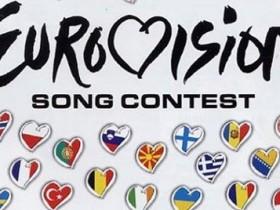 Евровидения-2014