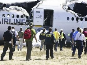 авикатастрофа в сан-франциско